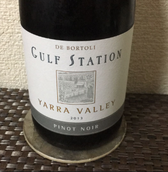 De Bortoli Gulf Station Yarra Valley Pinot Noir