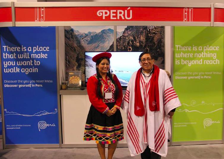 Lima, Peru to hosts the Juegos Panamericanos 2019.