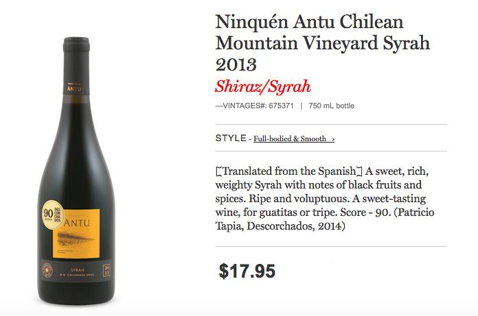 Ninquen Antu Chilean Mountain Vineyard Syrah 2013
